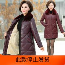 中老年jp衣女加绒加ob皮夹克中长式中年女士pu皮棉衣2020新式