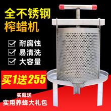 压蜜机jp锈钢(小)型家kv机打糖压榨土蜂蜜网眼榨蜂蜜榨汁压糖机