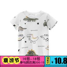 韩款童jp夏季男童twh20新式宝宝短袖纯棉汗衫 中(小)宝宝体恤半袖