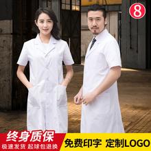 白大褂jp袖长袖女医wh短袖医生大学生实验室服化学护士工作服