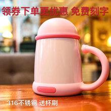 韩国杯jp熊新式保温wh商务316不锈钢水杯带盖过滤 泡茶办公杯