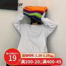 INSjp棉20韩国xq复古基础式纯色秋季打底衫内搭男女长袖T恤bf风