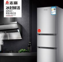 Chijpo/志高 xx-180升三门式家用大容量电出租冷冻冷藏柜节能