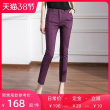 尘颜新jq铅笔裤显瘦dz紫色九分裤(小)脚裤女裤A659预