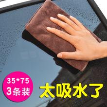 吸水加jq不掉毛擦车kh巾不留痕超细纤维汽车抹布套装