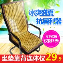 夏季麻jq凉席老板坐rf天竹座垫办公室老板椅子垫 电脑椅垫凉垫