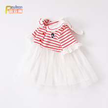 0-1jq4岁女宝宝wa女童短袖连衣裙子公主裙洋气婴儿网纱裙薄式3