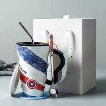 欧式简jr个性陶瓷马bc容量带盖勺办公室家用男女生泡茶喝水杯