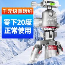 佳鑫悦jrS284Chb三脚架单反相机专业稳定打鸟大炮摄像三角架