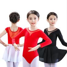 宝宝舞蹈服装女长袖春秋练功jr10幼儿跳hb蕾舞考级中国舞裙