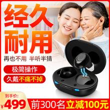 一秒助jr器老的专用k2背无线隐形中老年轻的耳蜗内式耳机正品