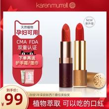 KM新jr兰kareqpurrell口红纯植物(小)众品牌女孕妇可用澳洲