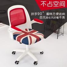 电脑凳jr家用(小)型带qp降转椅 学生书桌书房写字办公滑轮椅子