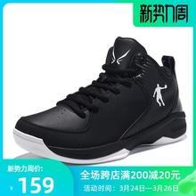 飞的乔jr篮球鞋ajqp021年低帮黑色皮面防水运动鞋正品专业战靴