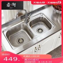 简易成jr橱柜厨房柜qp用移动储物灶台柜一体不锈钢储物柜带门