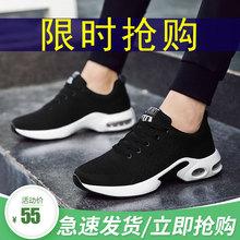 202jr春季新式休qp男鞋子男士跑步百搭潮鞋春夏季网面透气波鞋