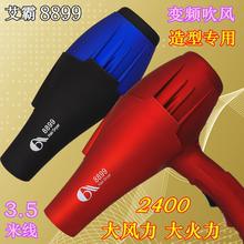 艾霸8jr99发廊美qp发型师理发店专用家速干大功率风筒电