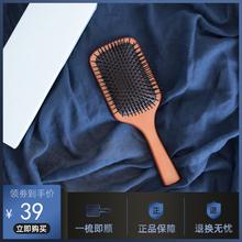 大S推jr气囊按摩梳qp卷发梳子女士网红式专用长发气垫木梳