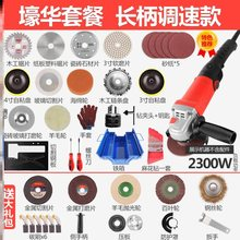 打磨角jr机磨光机多qp用切割机手磨抛光打磨机手砂轮电动工具