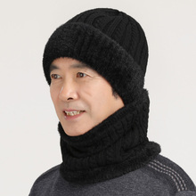 毛线帽jr中老年爸爸ks绒毛线针织帽子围巾老的保暖护耳棉帽子
