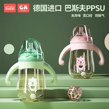 婴儿奶jrppsu新ks口径带吸管手柄摔防胀气大宝宝奶瓶断奶神器