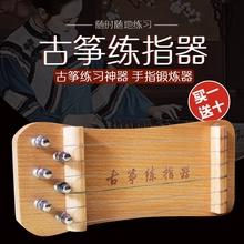 【旗舰jr】包邮 练kx手指练习器 指法练习 练习器