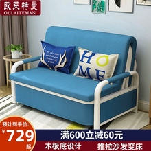 可折叠jr功能沙发床gc用(小)户型单的1.2双的1.5米实木排骨架床