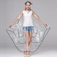 时尚全jr明电瓶车雨gc车自行车电动车雨披加长透明大帽檐雨披