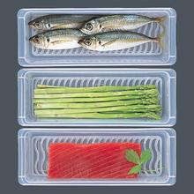 透明长js形保鲜盒装ah封罐食品收纳盒沥水冷冻冷藏保鲜盒