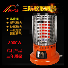 新式液js气天然气取ah用取暖炉室内燃气烤火器冬季农村客厅