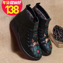 妈妈鞋js绒短靴子真ah族风女靴平底棉靴冬季软底中老年的棉鞋