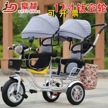 双胞胎js幼宝宝三轮bk车男宝宝手推车女(小)孩脚踏车轻便双座位