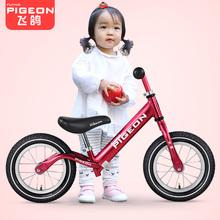 飞鸽宝宝平衡车无脚踏滑步车1-js12-6岁fr(小)孩两轮溜溜车