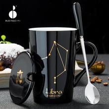 布丁瓷js马克杯星座fr子带盖勺燕麦杯家用情侣水杯定制