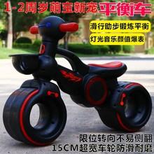 宝宝平衡车滑行车学步车1-3-6岁js14宝溜溜fr踏两轮滑步车