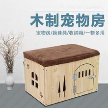 家居多功能屋子实木小木屋