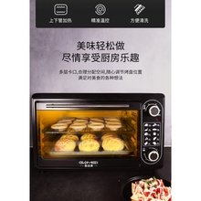 电烤箱js你家用48mt量全自动多功能烘焙(小)型网红电烤箱蛋糕32L