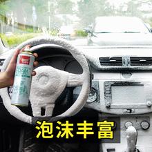 汽车内js真皮座椅免mt强力去污神器多功能泡沫清洁剂