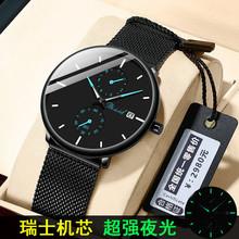 超薄瑞js十大品牌2kg新式手表男士学生潮流防水夜光机械电子石英