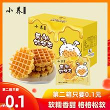 小养黄油软华夫饼390g