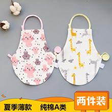 宝宝单js纯棉夏季薄kg儿宝宝护肚围0-2-3岁四季通用