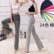 韩国春js大码运动瑜kg裤纯棉薄式女裤宽松显瘦舞蹈裤休闲长裤
