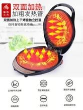 新式分js式撑子电饼kr双面加热(小)型锅贴电烤盘蛋糕机饼锅烤肉