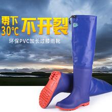 过膝中js高筒雨鞋雨kr超高筒长筒防水鞋防滑钓鱼靴厚底下水鞋