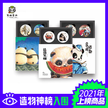 熊猫礼js装爱游中国ll周边成都纪念品旅游文创伴手礼物