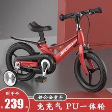 自行车js童单车2-ll-8岁宝宝男女孩脚踏车镁合金童车免充气