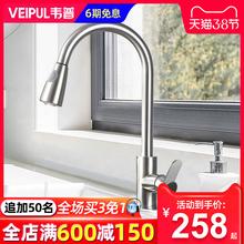 厨房抽js式冷热水龙gs304不锈钢吧台阳台水槽洗菜盆伸缩龙头