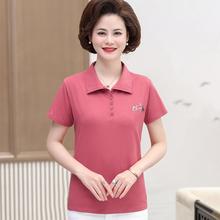 妈妈装js棉短袖T恤lp女装夏季翻领全棉条纹汗衫中年女士服装