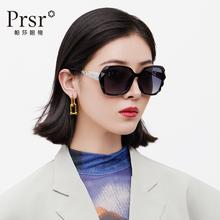 帕莎偏光经js太阳镜女士lp框眼镜方框圆脸长脸可配近视墨镜