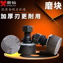 水泥地js水磨石抛光sp头磨盘磨轮颗粒圆形金刚石磨块